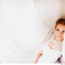 Wedding photographer Yuliya Talan (talan). Photo of 27.07.2015