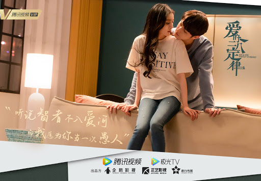 Entertainment Updates: She And Her Perfect Husband, Love Scenery, Hao Shou Jiu Wei, Qie Shi Tian Xia, The Story Of the Bat, Special Lady, Maybe Its Love, Heroes, Ten Years Of Loving You, Dynasty Warriors, Huang Jun Jie Annouces Hiatus, etc…