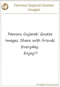 Famous Gujarati Quotes Images screenshot 5