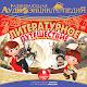 Литературное путешествие. Аудиоэнциклопедия Download on Windows
