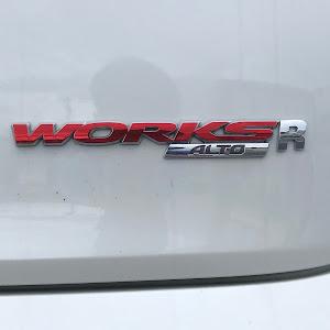 アルトワークス HA36S H30年 4WD MTのカスタム事例画像 リボーンさんの2020年07月24日15:36の投稿