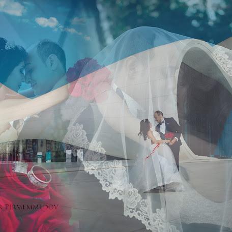 Fotógrafo de bodas Anver Pirmemmedov (anver99). Foto del 12.11.2016