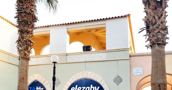 Аптека Elazaby