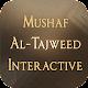Download Mushaf Al-Tajweed Interactive For PC Windows and Mac