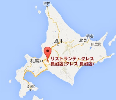 地図:リストランテ・クレス 長沼店