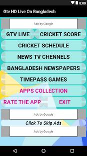 Gtv Live HD On Bangladesh Apk Download