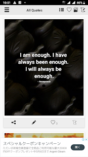 I Am Enough Quotes