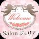 Download Salon ジュリア  公式アプリ For PC Windows and Mac