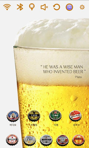 玩個人化App|Beer Bottle Caps Theme免費|APP試玩