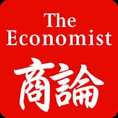 The Economist GBR  经济学人·全球商业评论