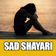 Sad Shayari in Hindi - Sad Status for Girls & Boys APK