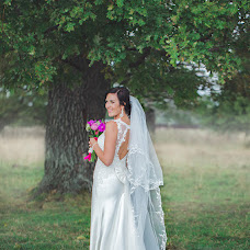 Wedding photographer Ilnara Shigapova (ilnara). Photo of 14.09.2016
