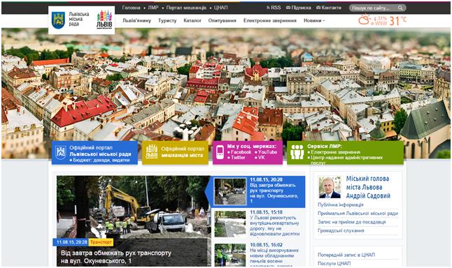 В інтернеті з'явився сайт вигаданого львівського метро - фото 2