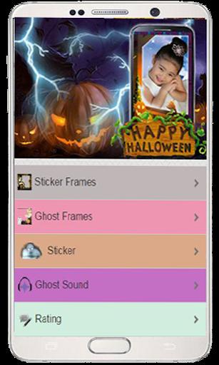 Halloween:Photo Studio Screenshot