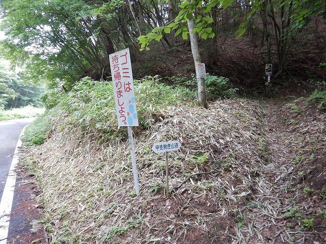 Mt. Kai-Komagatake thumbnails No.1
