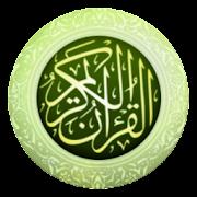 Al Quran (Urdu Translation)