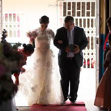 Wedding photographer Josue Abraham (JosueAbraham). Photo of 03.01.2019
