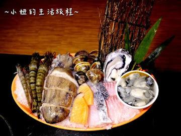 竹間精緻鍋物