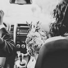 Wedding photographer Lyuba Impetega (impetega). Photo of 17.11.2015