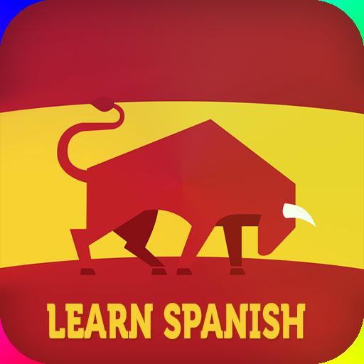 教育のスペイン語を学びます LOGO-記事Game
