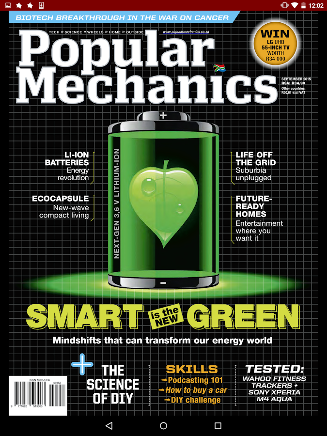 Popular Mechanics SA- screenshot