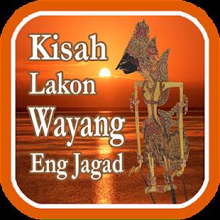 Lakon Wayang Eng Jagad - náhled