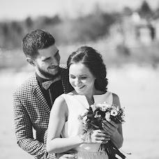 Wedding photographer Vadim Blagodarnyy (vadimblagodarny). Photo of 05.05.2017