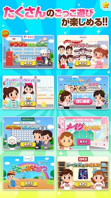 知育アプリ無料 ごっこランド 幼児向け・子供ゲーム 無料のおすすめ画像1