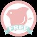 着物コーディネートアプリ「着物クローゼット」無料お試し版