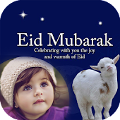 Eid ul Adha Photo Frame Effects–Bakra Eid HD Photo
