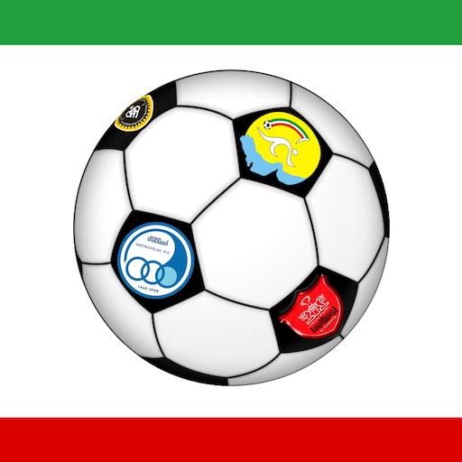 Football Iran - فوتبال ایران