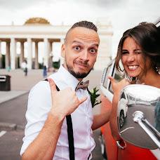 Wedding photographer Mariya Bakhoashvili (Trommi). Photo of 12.07.2016