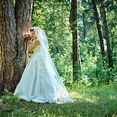 Wedding photographer Natalya Kornilova (kornilovanat). Photo of 11.10.2017