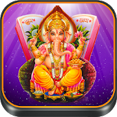 Ganesh RIngtone Wallpaper