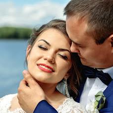 Wedding photographer Aleksandra Lobashova (Lobashovafoto). Photo of 13.04.2018