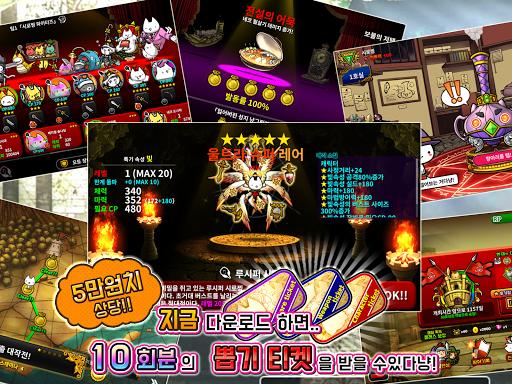 ub124ucf54ub300ubaa8ud5d8 4.4.1 screenshots 13