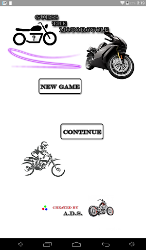 Guess Motorcycle|玩益智App免費|玩APPs