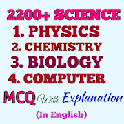 Science Quiz For All Exams‏