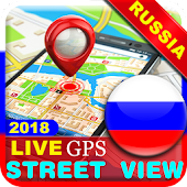 Russia Street View Live, GPS Navigation Directions