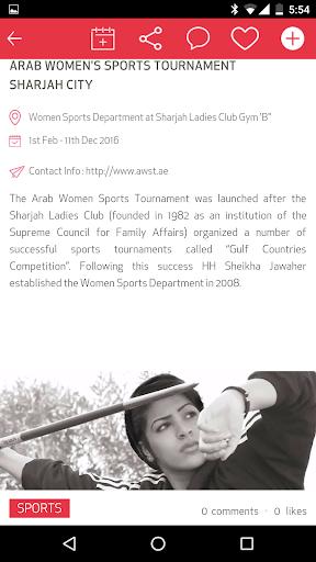 Sharjah Events 9 screenshots 6