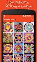 Rangoli Design - screenshot thumbnail 02