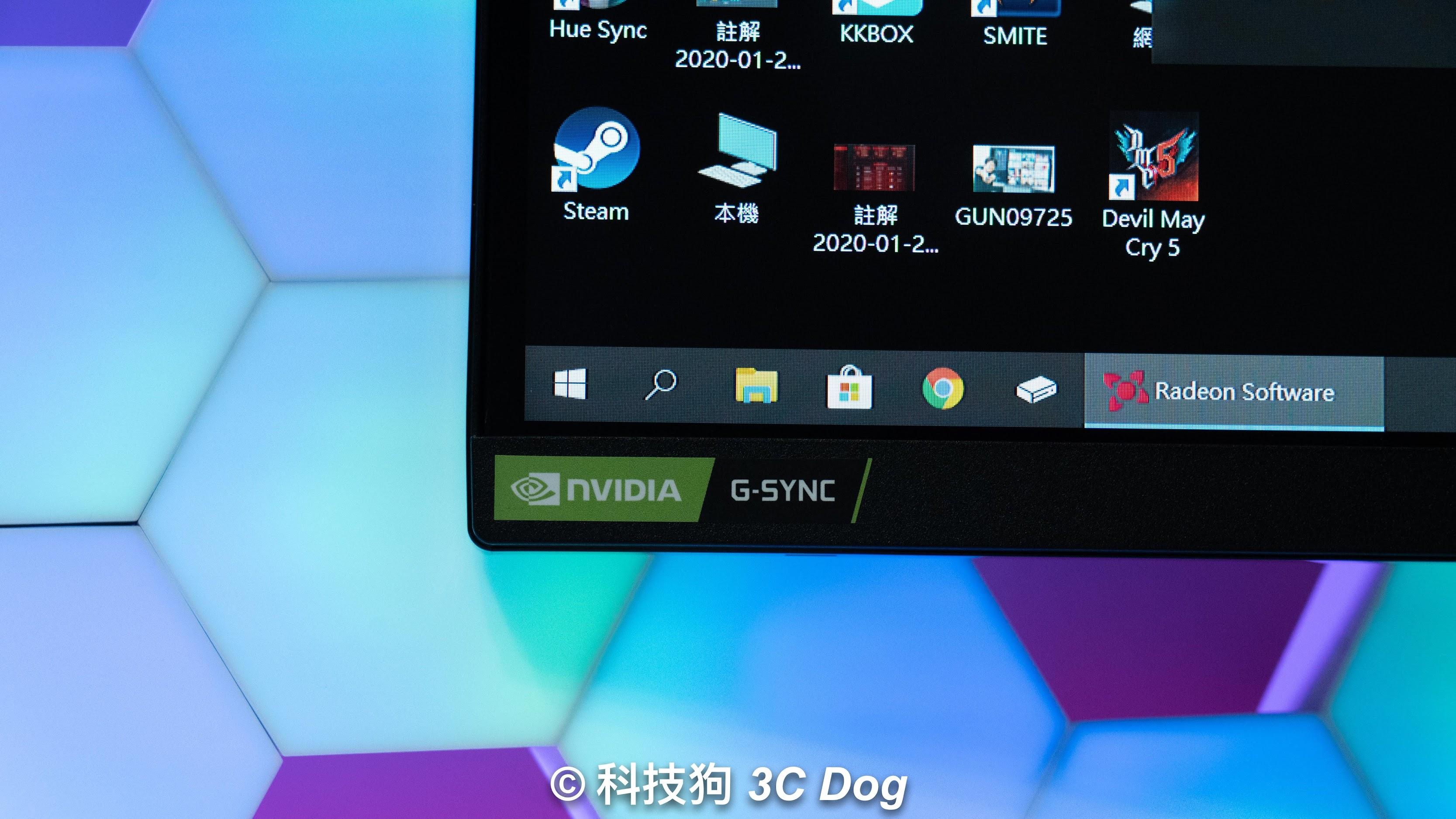 LG 27GL850-B 27吋電競螢幕開箱