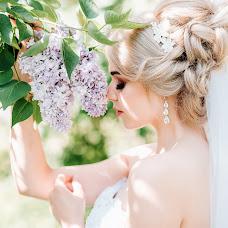 Wedding photographer Marina Dorogikh (mdorogikh). Photo of 04.08.2018