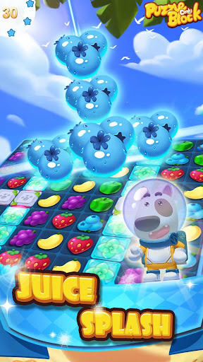 Puzzle Candy Block  captures d'u00e9cran 3