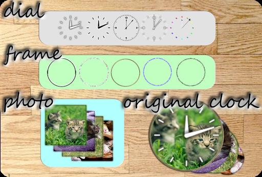 アナログ写真時計ウィジェット - フォトフレーム機能つき