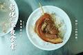 魚市場爌肉飯
