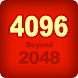 4096 Beyond 2048 - Androidアプリ