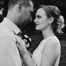 Wedding photographer Yuriy Misiyuk (masterwedd). Photo of 20.09.2018