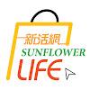 sunflowerlife