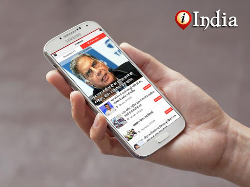 IIndia - Your All In One App